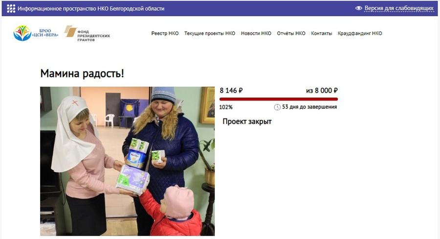http://csi-vera.ru/media/cache/15/89/1589058aebf83285bdebb48e527ea686.jpg